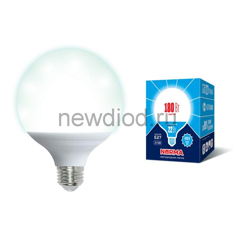 Лампа сд LED-G120-22W/4000K/E27/FR/NR шар матовая серия Norma 4000K Uniel