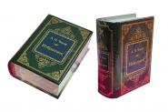 А.П. Чехов. Избранное. Книга в миниатюре