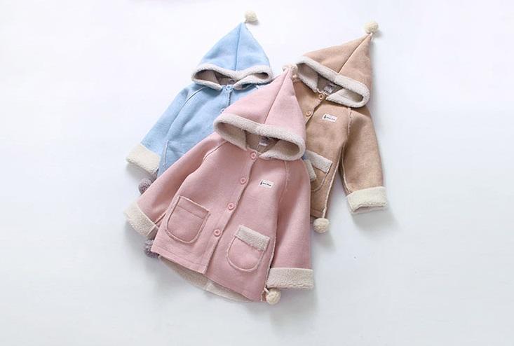 Куртка  BABYKIDS ELEMENT 8139