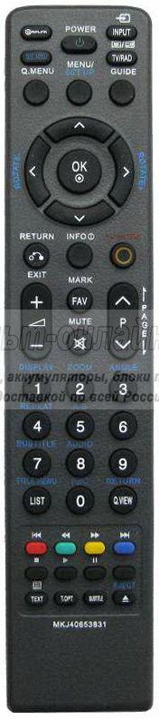 LG MKJ 40653831