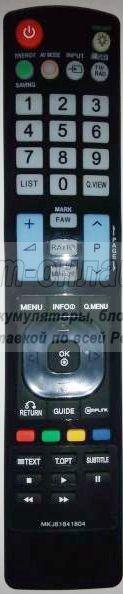 LG MKJ61841804