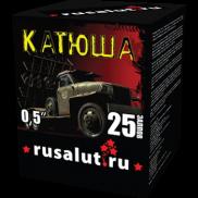 """Ракетница """"Катюша"""" 25 залпов"""