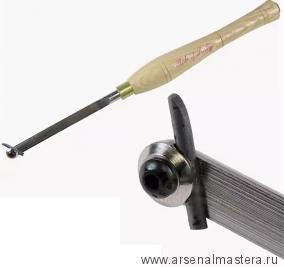 Резец токарный Robert Sorby Midi Multi Tip Hollowing длина 482мм (19дюйм) М00014558