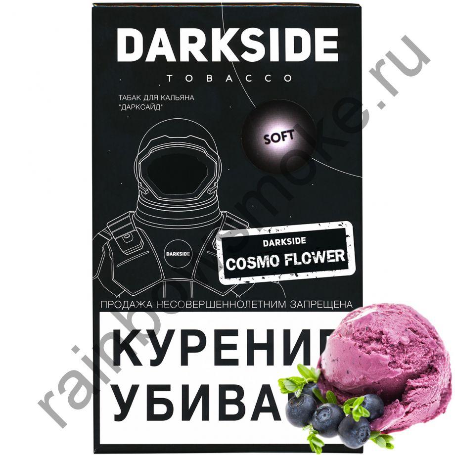 DarkSide Soft 100 гр - Cosmo Flower (Космо Флауэр)