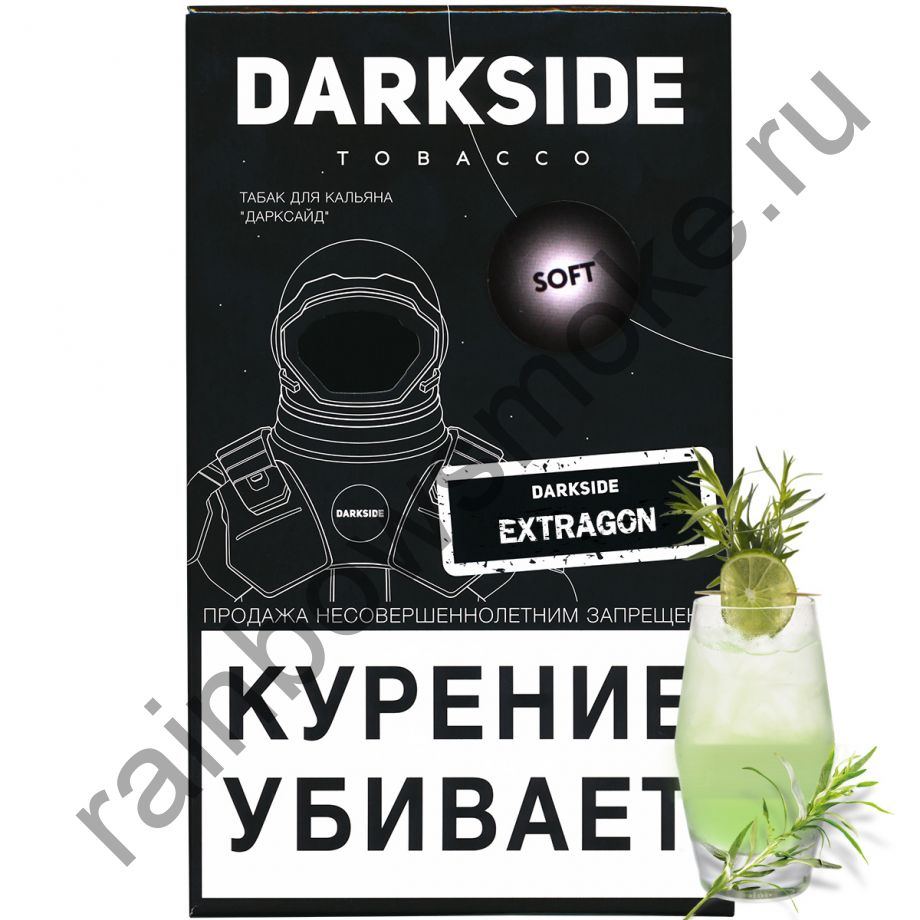 DarkSide Soft 100 гр - Extragon (Эстрагон)
