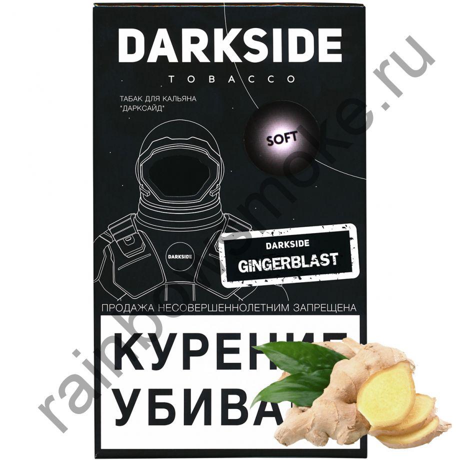 DarkSide Soft 100 гр - GingerBlast (Джинджербласт)