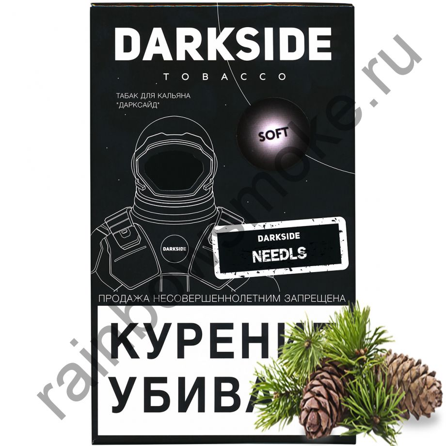 DarkSide Soft 100 гр - Needls (Нидлз)