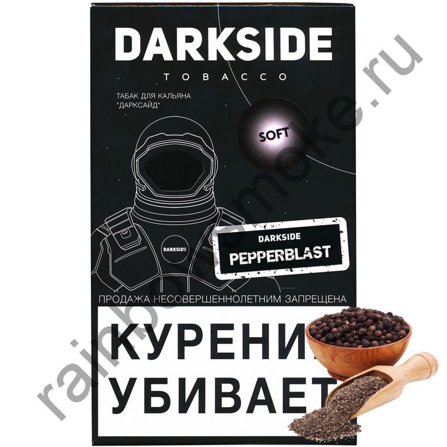 DarkSide Soft 100 гр - PepperBlast (Пейпербласт)