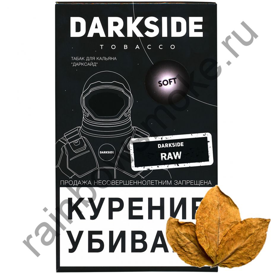 DarkSide Soft 100 гр - Raw (Роу)