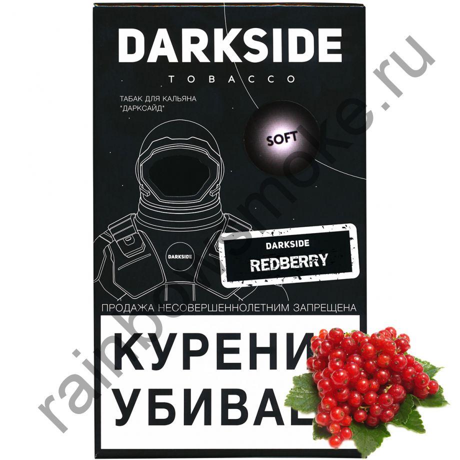 DarkSide Soft 100 гр - Redberry (Ред Берри)
