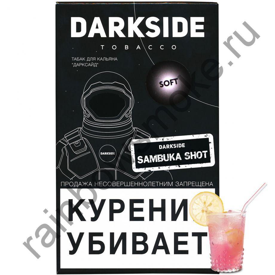 DarkSide Soft 100 гр - Sambuka Shot (Самбука Шот)