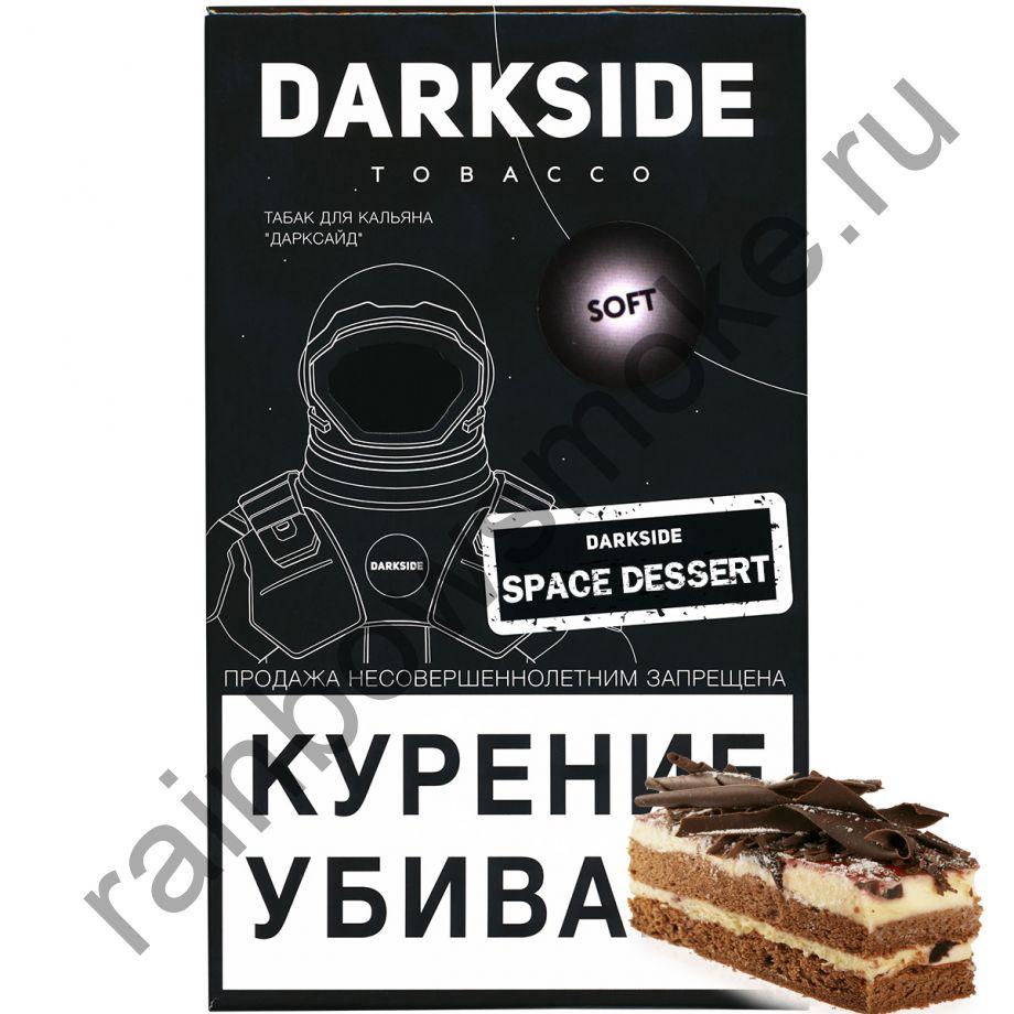 DarkSide Soft 100 гр - Space Dessert (Спейс Дессерт)