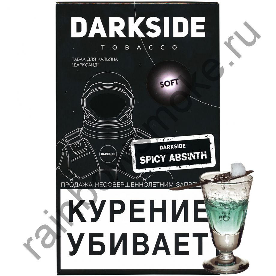 DarkSide Soft 100 гр - Spicy Abcinth (Спайси Абсент)