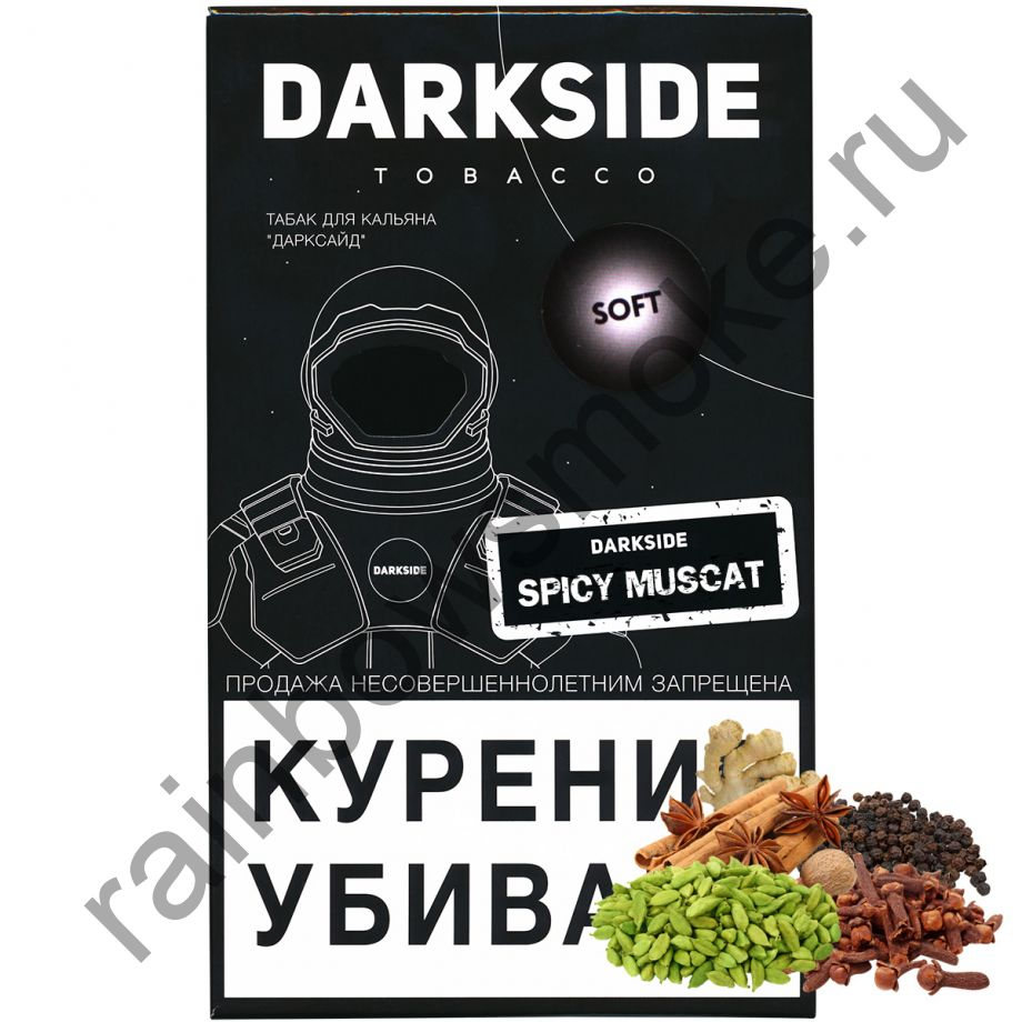 DarkSide Soft 100 гр - Spicy Muscat (Спайси Мускат)