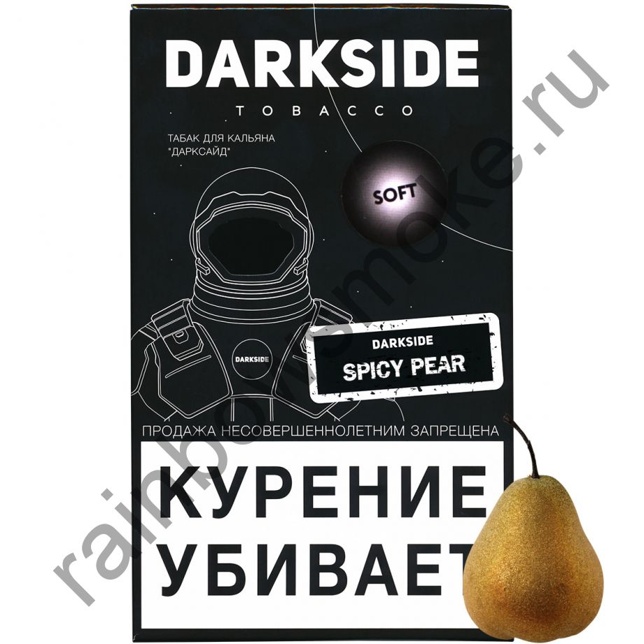 DarkSide Soft 100 гр - Spicy Pear (Спайси Пир)