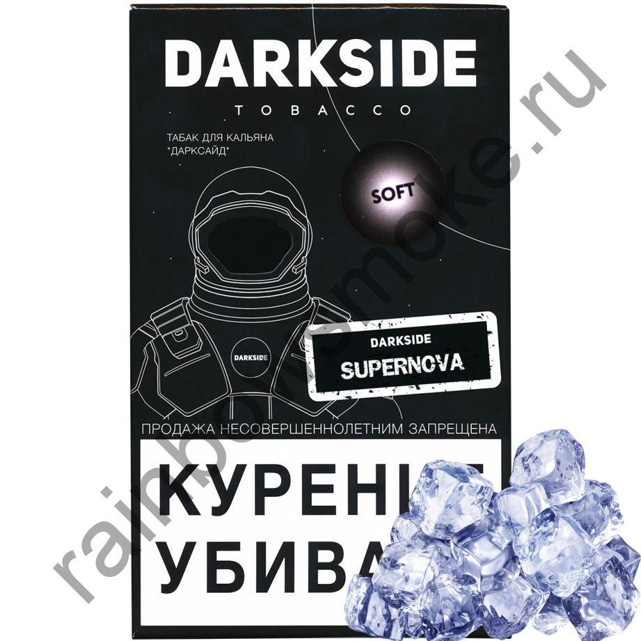 DarkSide Soft 100 гр - Supernova (Супернова)