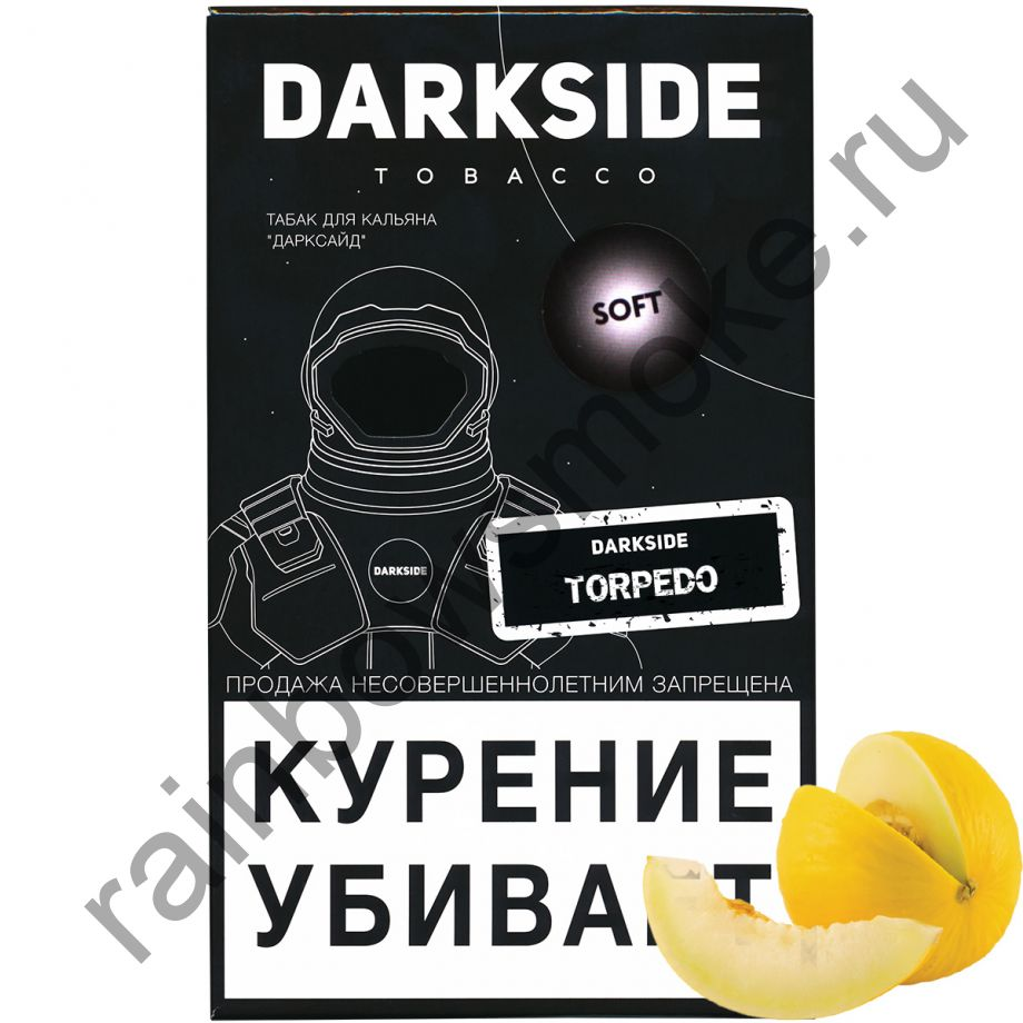 DarkSide Soft 100 гр - Torpedo (Торпедо)