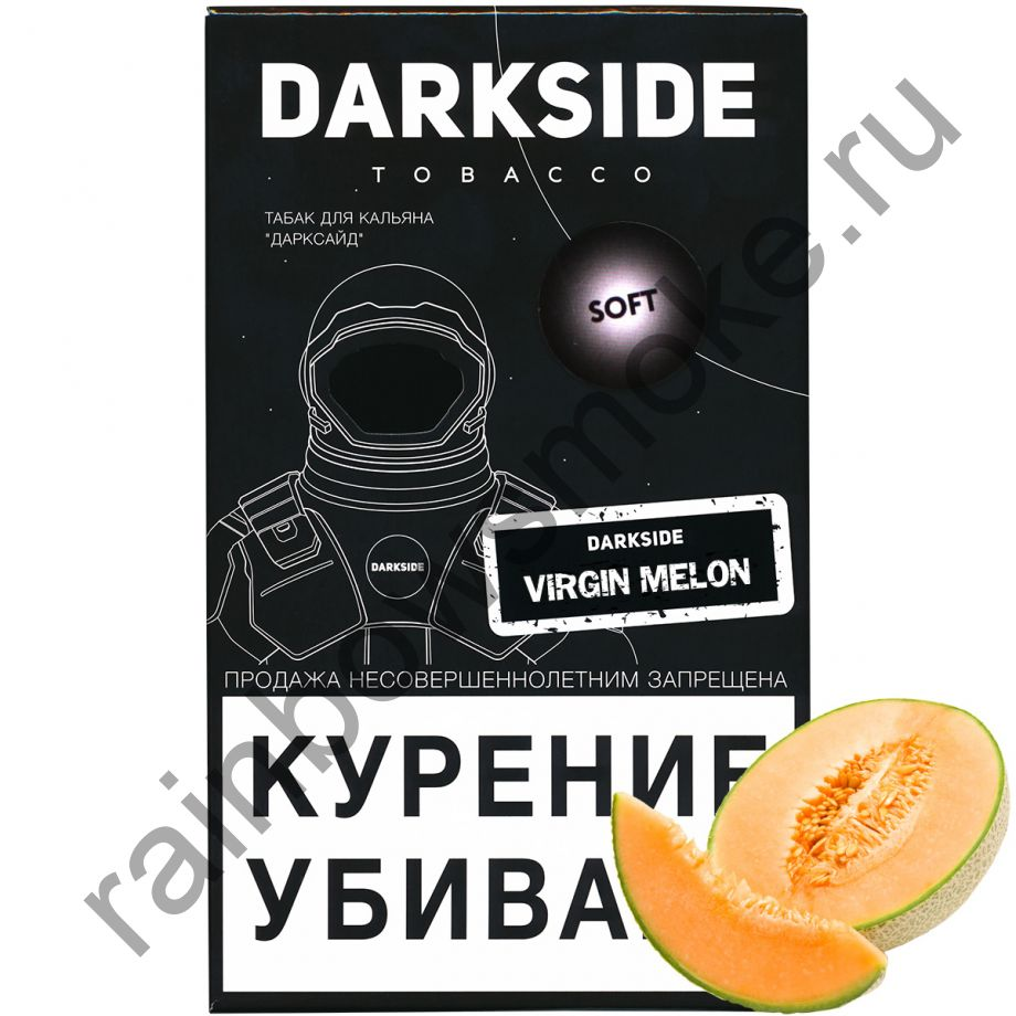 DarkSide Soft 100 гр - Vergin Melon (Вирджин Мелон)