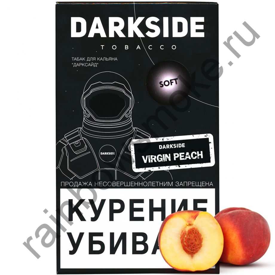 DarkSide Soft 100 гр - Vergin Peach (Вирджин Пич)