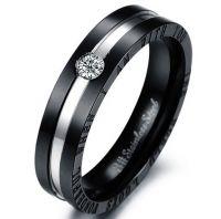 Мужское кольцо The world looks wonderful