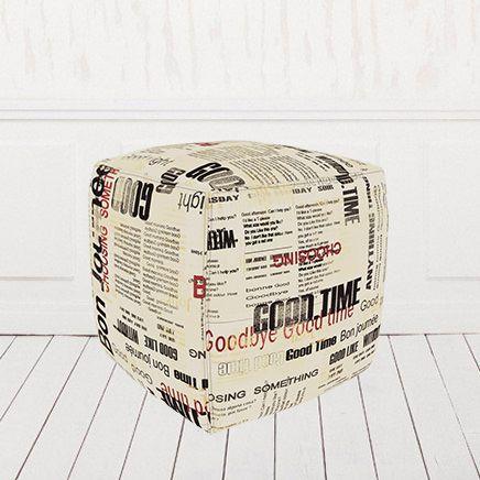 Пуфик-кубик Газета