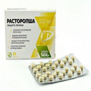 Расторопша (защита печени), 30 таблеток