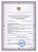 Регистрационное удостоверение Doctor Life модель MARK 400 www.sklad78.ru
