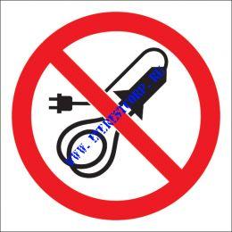 Запрещается пользоваться электро-нагревательными приборами
