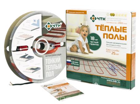 Тонкий кабель СНТ-15-1455 Вт