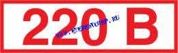 Знак 220 В