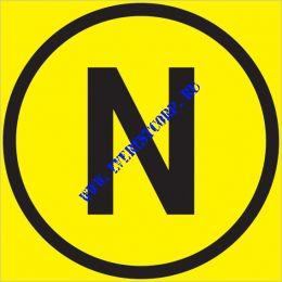 Символ нейтраль