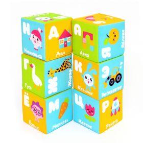 Кубики Малышарики (Азбука)