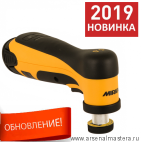Аккумуляторная бесщеточная ротор-орбитальная шлифовальная машинка Mirka AROS-B 150NV 32мм орбита 5. 8991150312. Обновленная версия 2019 года!