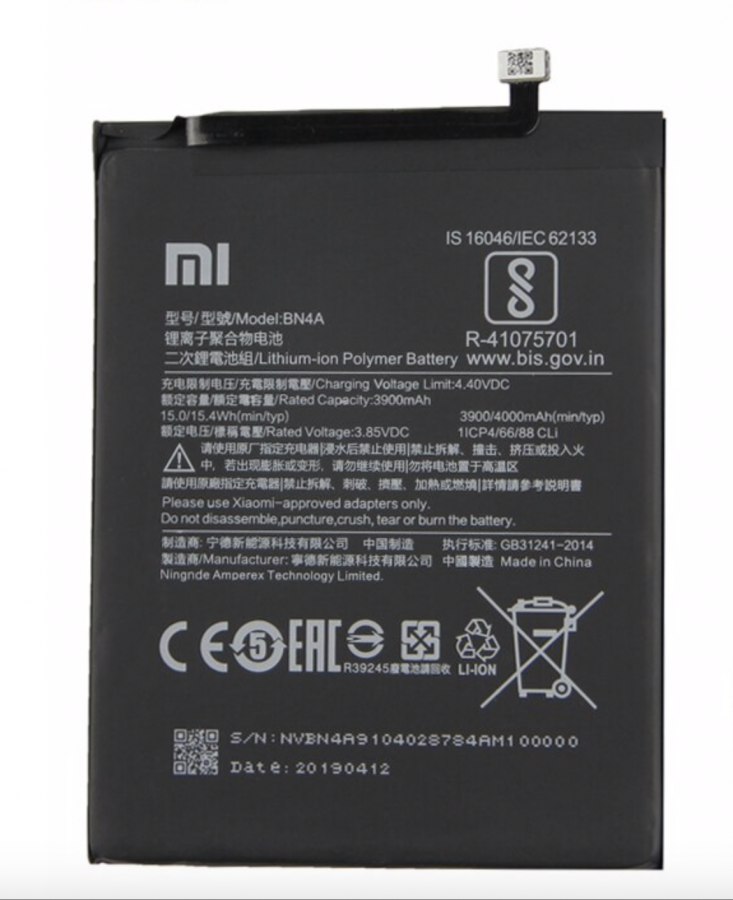 Аккумулятор Xiaomi Redmi Note 7 (BN4A) Оригинал