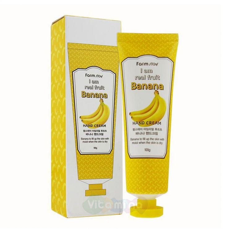 FarmStay Крем для рук с экстрактом банана I Am Real Fruit Banana Hand Cream, 100 мл