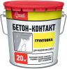 Грунтовка для бетона Бетон-контакт Старатели акриловая 20 кг
