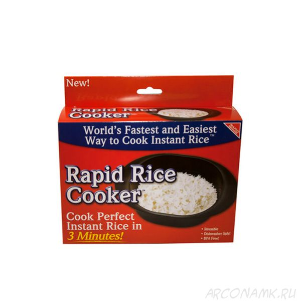 Набор мисок для приготовления риса в микроволновой печи Rapid Rice Cooker, 2 шт