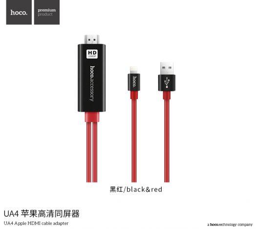Кабель-адаптер Lightning-HDMI Hoco UA4, черно-красный