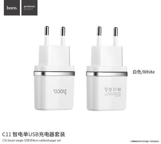 Сетевое зарядное устройство Hoco C11 Smart  1xUSB, белый