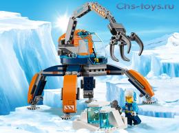 Конструктор LELE City Арктический вездеход 28024 (Аналог LEGO City 60192) 214 дет