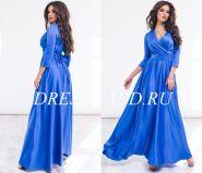 Синее шелковое платье в пол с длинными рукавами
