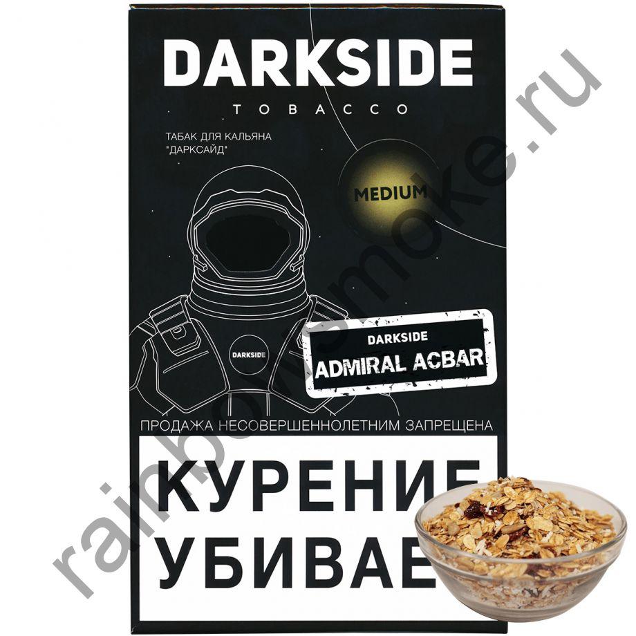 DarkSide Medium 100 гр - Admiral Acbar Cereal (Каша Адмирал Акбар)
