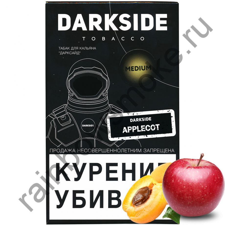 DarkSide Core (Medium) 100 гр - Applecot (Эпплкот)