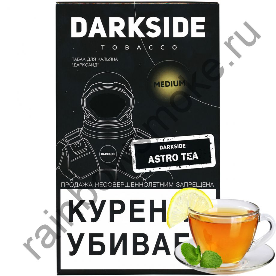 DarkSide Core (Medium) 100 гр - Astro Tea (Астро Ти)