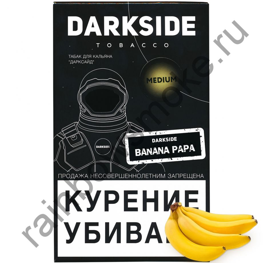 DarkSide Core (Medium) 100 гр - Banana Papa (Банана Папа)