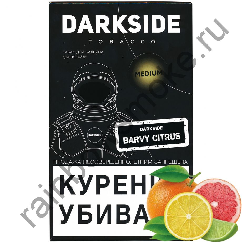 DarkSide Core (Medium) 100 гр - Barvy Citrus (Барви Цитрус)