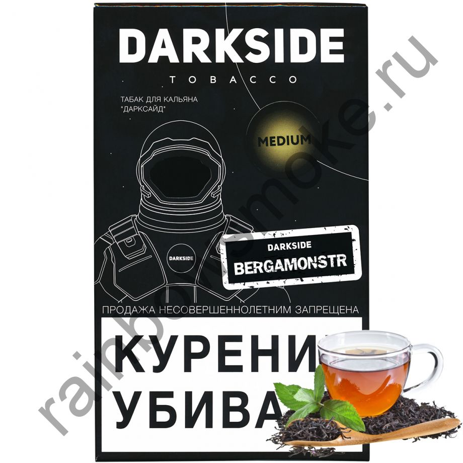 DarkSide Medium 100 гр - Bergamonstr (Бергамонстр)