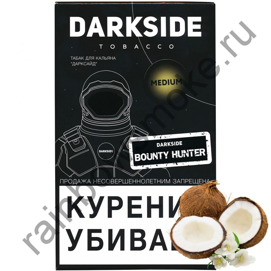 DarkSide Medium 100 гр - Bounty Hunter (Баунти Хантер)