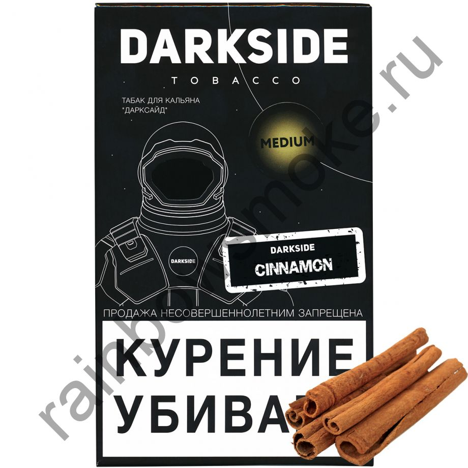 DarkSide Core (Medium) 100 гр - Cinnamon (Синнамон)
