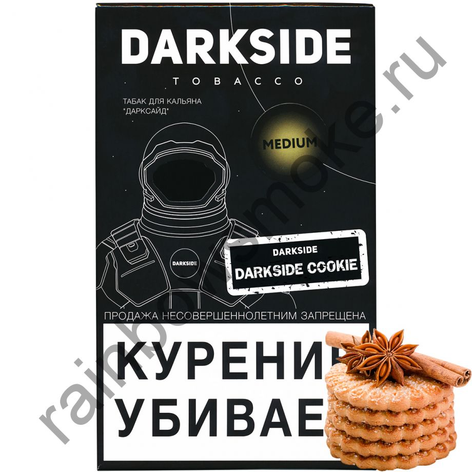 DarkSide Medium 100 гр - Darkside Cookie (Дарксайд Куки)